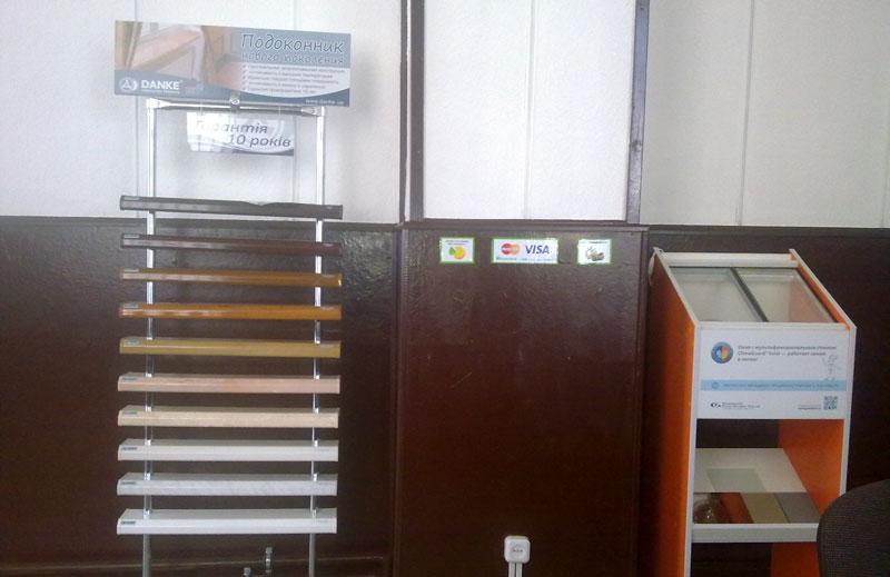 Сденды подоконников Danke и демонстрации энергосберегающих стеклопакетов