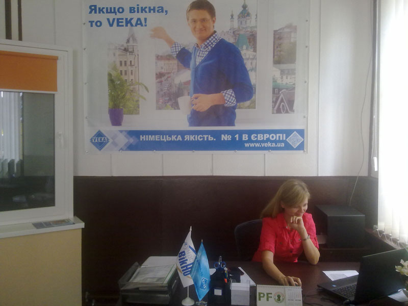 "Салон ТМ ""Сучасне Вікно"" по ул. Смелянская, 149 в г. Черкассы"
